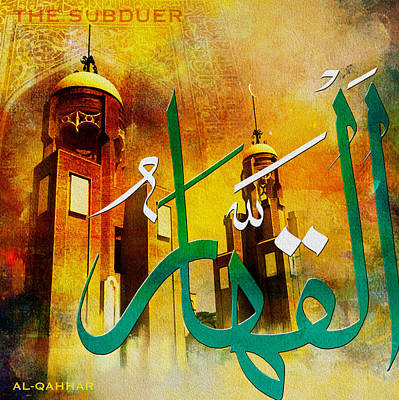 Al Qahhar Poster by Corporate Art Task Force