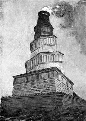 Lighthouse Of Alexandria Poster by Cci Archives