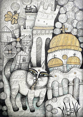 Villages Of My Childhood Poster by Albena Vatcheva
