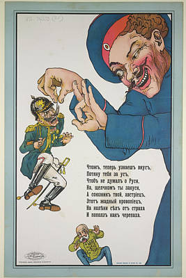 Russian Posters Of World War I Poster by British Library