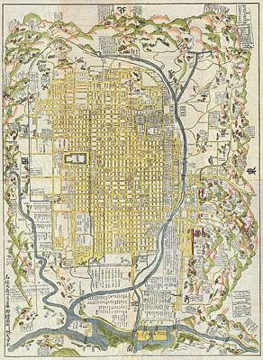 1696 Genroku 9 Early Edo  Japanese Map Of Kyoto Japan Geographicus Kyoto Genroku9 1696 Poster by MotionAge Designs