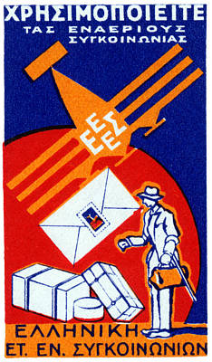 1925 Greek Commercial Airlines Poster by Historic Image