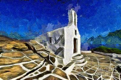 Chapel In Ios Island Poster by George Atsametakis