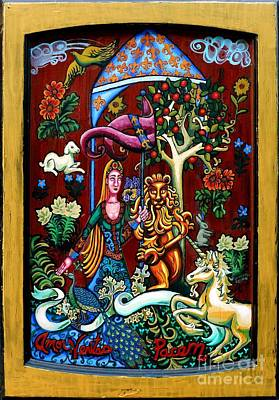 Lady Lion And Unicorn Poster by Genevieve Esson