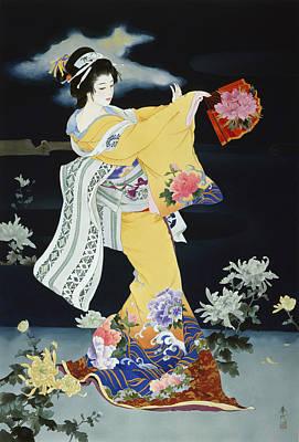 Untitled Poster by Haruyo Morita
