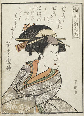 Kabuki Actor Poster by British Library