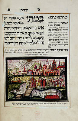 Passover Haggadah Poster by British Library