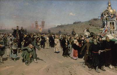 A Religious Procession In The Province Of Kursk, 1880-83 Oil On Canvas Poster by Ilya Efimovich Repin