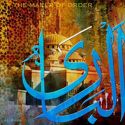 Al Bari Poster by Corporate Art Task Force