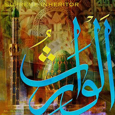 Al Waris Poster by Corporate Art Task Force