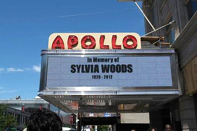 Apollo Theater Poster by Gail Starr
