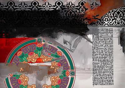 Arabesque 3 Poster by Shah Nawaz