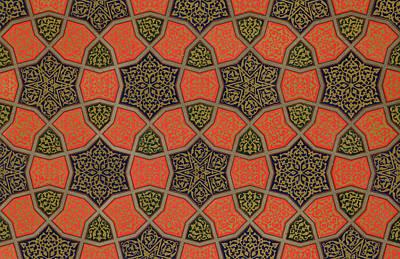Arabic Decorative Design Poster by Emile Prisse dAvennes