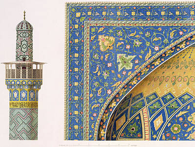 Architectural Details From The Mesdjid I Shah Poster by Pascal Xavier Coste