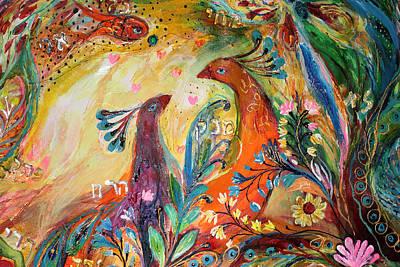 Artwork Fragment 57 Poster by Elena Kotliarker