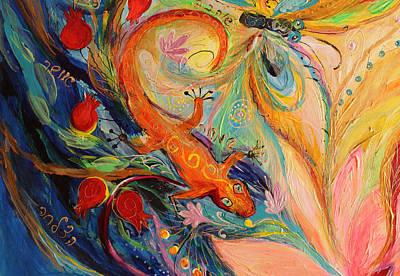 Artwork Fragment 68 Poster by Elena Kotliarker