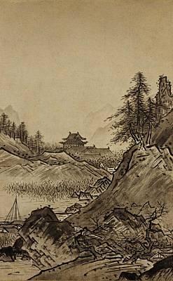 Autumn Landscape Sesshu Toyo 1496 Poster by Movie Poster Prints