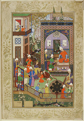 Barbad Playing The Lute Poster by British Library