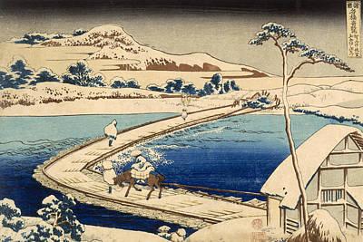 Bridge Of Boats At Sawa Poster by Hokusai Katasushika