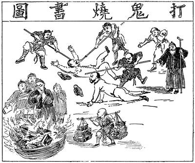 China Anti-west Cartoon Poster by Granger