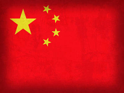China Flag Vintage Distressed Finish Poster by Design Turnpike