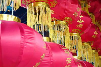 Chinese Red Lanterns Poster by Valentino Visentini