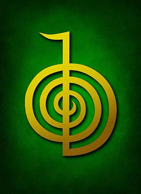 Cho Ku Rei - Golden Yellow On Green Reiki Usui Symbol Poster by Cristina-Velina Ion