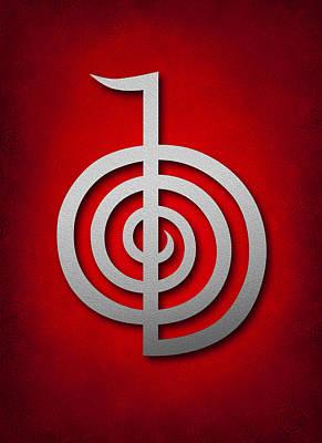Cho Ku Rei - Silver On Red Reiki Usui Symbol Poster by Cristina-Velina Ion
