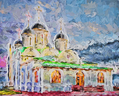 Church In Colours Poster by Yury Malkov