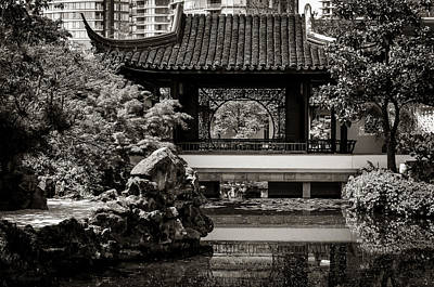 Classical Chinese Garden Il Poster by Maria Angelica Maira