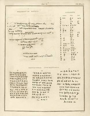 Egyptian Christian Inscriptions Poster by Middle Temple Library