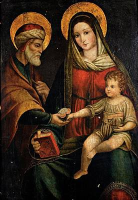 Emilian Artist, Holy Family, 16th Poster by Everett