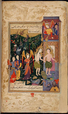 Expulsion Of Adem And Havva Poster by British Library