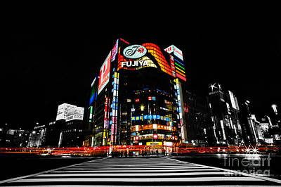Ginza At Night Poster by Julian Cook