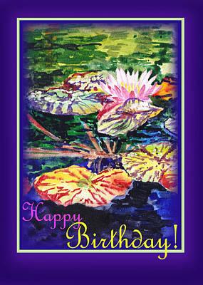Happy Birthday Water Lilies  Poster by Irina Sztukowski