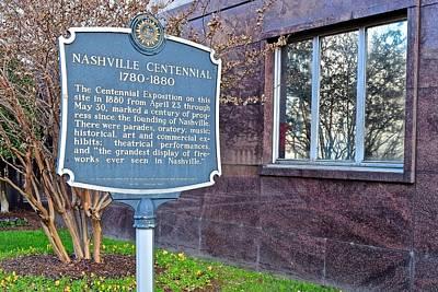 Historic Nashville Landmark Poster by Frozen in Time Fine Art Photography
