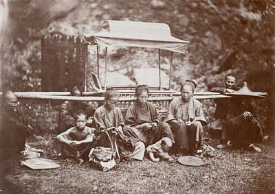 Hong Kong Family, 1860s Poster by Granger