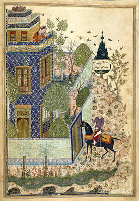 Humay At The Gate To The Castle Poster by British Library