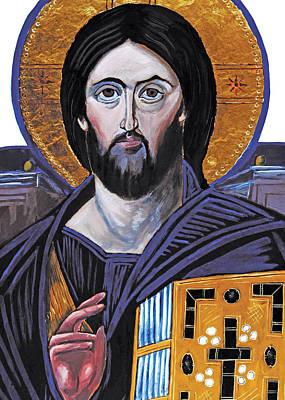 Jesus Icon Poster by Munir Alawi