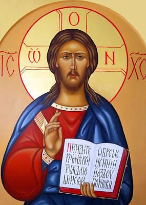 Jesus Teaching Poster by Munir Alawi