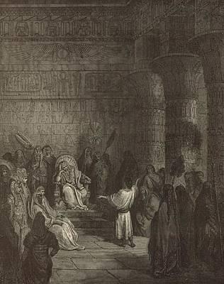 Joseph Interpreting Pharaoh's Dream Poster by Antique Engravings