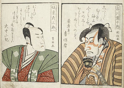 Kabuki Actors Poster by British Library