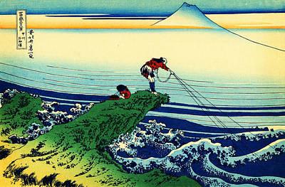 Kajikazawa In Kai Province Poster by MotionAge Designs