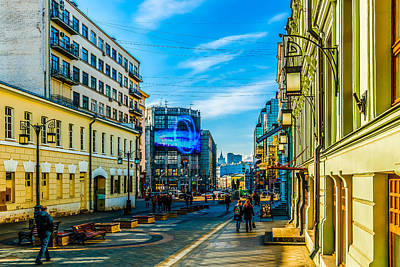 Kamergersky Lane Of Moscow 1 Poster by Alexander Senin