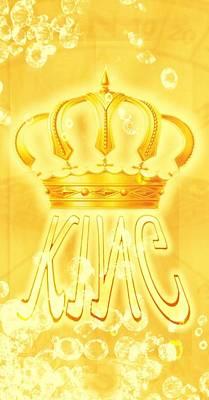 King 2 Poster by Pierre Chamblin