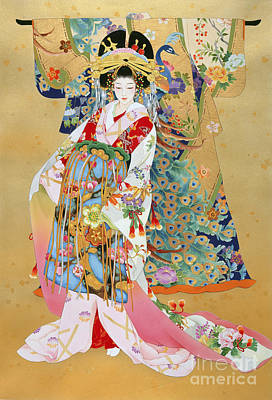 Kogane Poster by Haruyo Morita