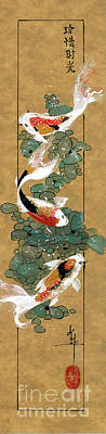Koi And River Stones Poster by Linda Smith