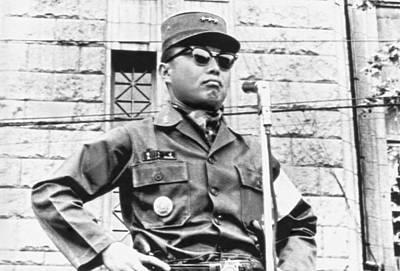Korean Military Junta Ruler Poster by Underwood Archives