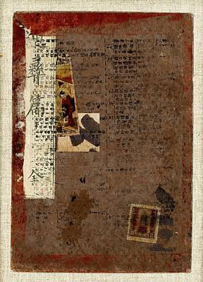 Leather Journal Collage Poster by Carol Leigh