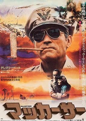 Macarthur, Japanese Poster Art Poster by Everett